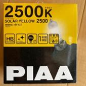 PIAA SOLAR YELLOW 2500 HB / HY107