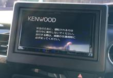 KENWOOD MDV-S707