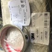 3M / スリーエム ジャパン 導電性アルミ箔テープ AL-50BT