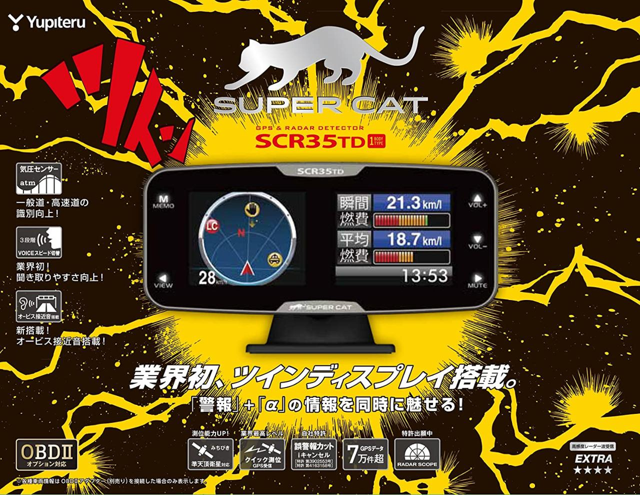 Yupiteru Super Cat SCR35TD