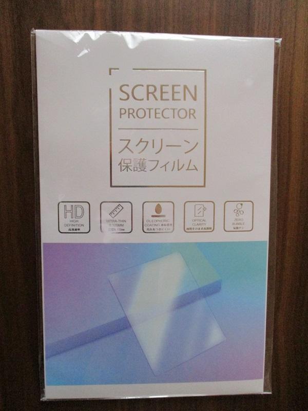 不明 液晶保護フィルム