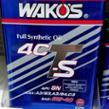 WAKO'S 4CT-S / フォーシーティーS 5W-40