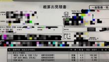 フリードハイブリッド モデューロXホンダ純正(ENKEI製) 専用15インチアルミホイールの全体画像