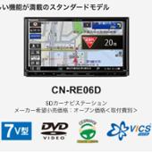 Panasonic CN-RE06D