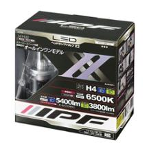 LED HEAD LAMP BULB X2 H4  341HLB2