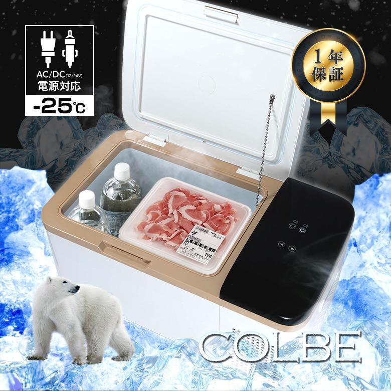 シェアスタイル ヴェルファイア 対応 車載 冷凍/冷蔵庫 18L
