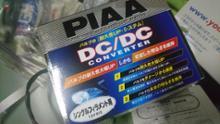 ヨーロッパPIAA DC/DC コンバーターの単体画像
