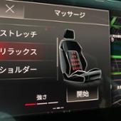 Audi純正(アウディ) バルコナレザーコンフォートシート