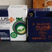 プラスバッテリー PB5L-X