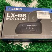 LEXIN LX-R6