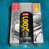 KURE / 呉工業 LOOX DX