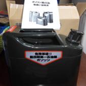 小林物産 ガソリン携行缶10L KS-10Z