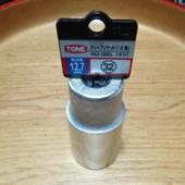 TONE TOOL / 前田金属工業 ディープソケット12角 32mm 差し込み角12.7mm 4D-32L