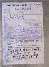 金獅子さんのベンリィ CD125T インテリア画像