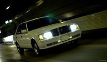 takatsukiさんの愛車:トヨタ クラウンセダン