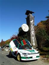 Mansyoさんの愛車:トヨタ セラ