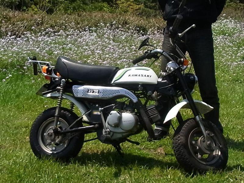 カワサキ KV75