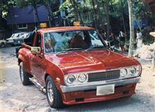 tarekonさんのダットサン 620 K/C メイン画像