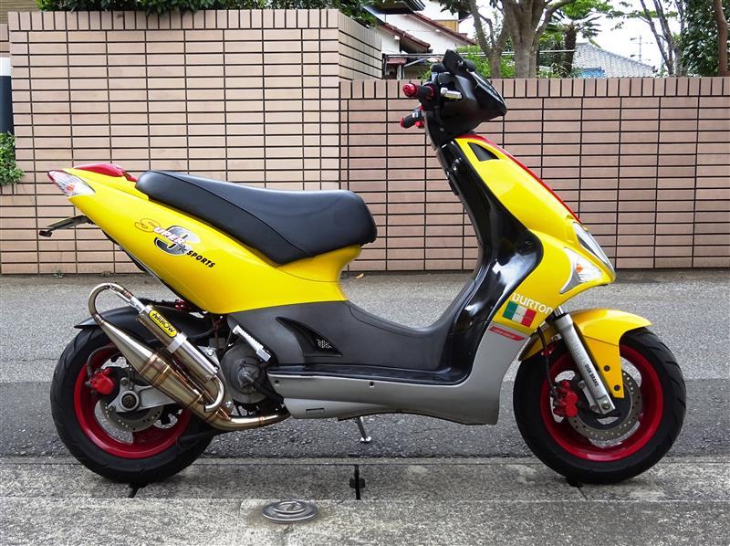 キムコ スーパー9S