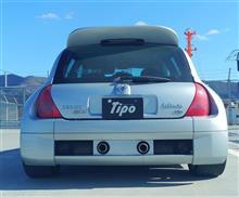みのカラ4771さんのクリオ V6 ルノー スポール  (ルーテシア) リア画像