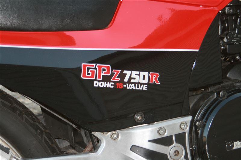 一機さんのGPZ750R Ninja