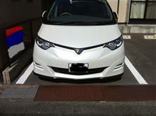 ryosuke81582さんの愛車:トヨタ エスティマ