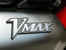 DriderさんのVMAX メイン画像
