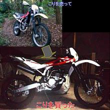 器≪Utsuwa≫さんのTE310i.e. メイン画像