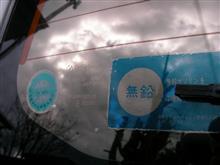miracle_civicさんのシビックシャトル リア画像