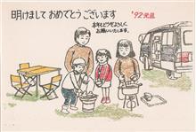 Cozy-sanさんのユーノスカーゴワゴン リア画像