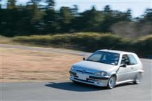 hama☆さんの愛車:プジョー 106