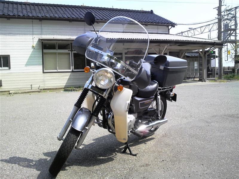 ホンダ CD250U