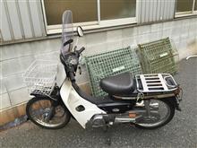 yamachangさんのスーパーカブ 100EX メイン画像