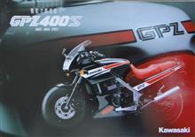beagle1さんのGPZ400S メイン画像