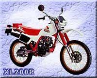 ひでエリさんのXL200