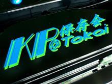 KP62Vさんのスターレットバン インテリア画像