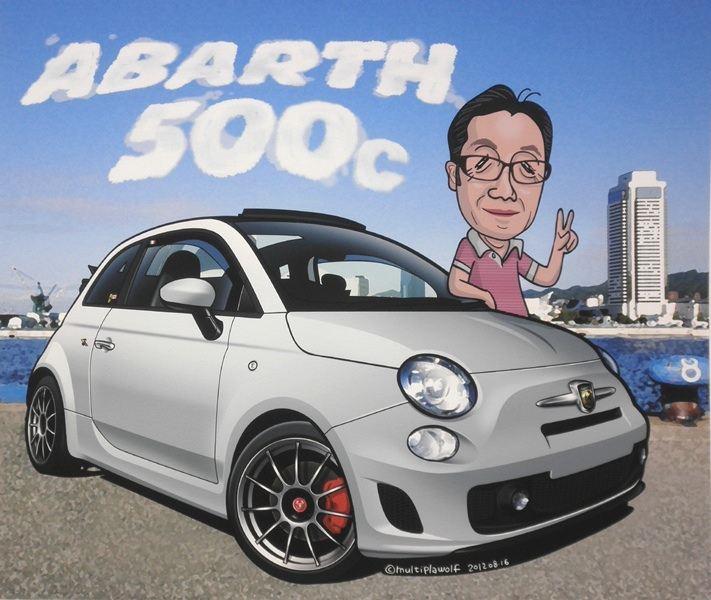 BJ☆ABAさんのアバルト・500C (カブリオレ)