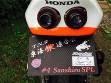 sanshiroさんのNSR250SE リア画像
