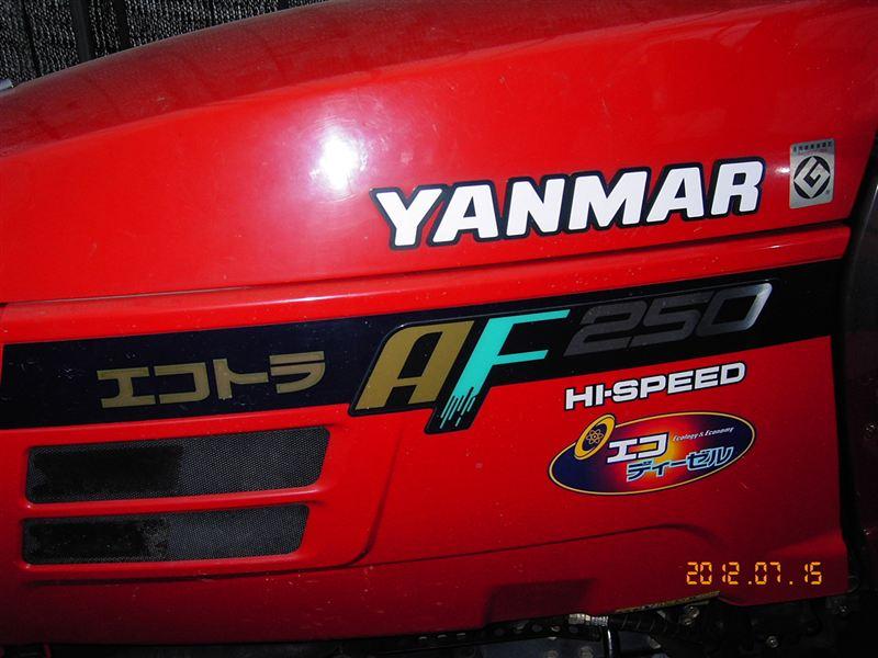 ヤンマー ヤンマー エコトラ AF250