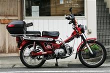 ばぁどさんの愛車:ホンダ CT110