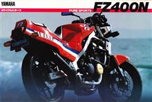 鈴 木 浩 之さんのFZ400R インテリア画像