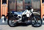 ホンダ MTX50R