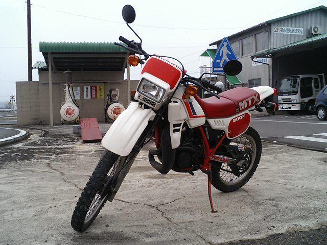 ほりやんさんのMTX200R