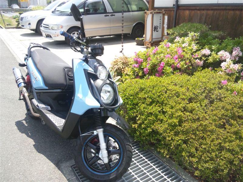 ヤマハ BW'S125