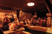 ミラルゴ@ぴーかんコルサさんのバネットラルゴコーチ インテリア画像