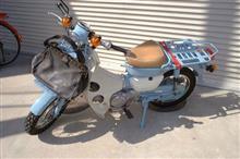 三河の下駄山さんのスーパーカブ デリバリー (郵政カブMD90) メイン画像