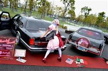 Dream Scarletさんのタウンカー リア画像