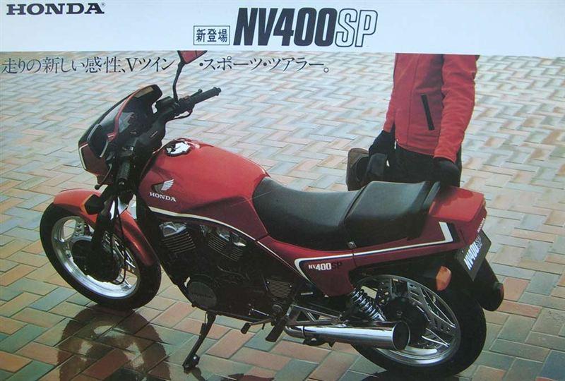 じょえるさんのNV400SP