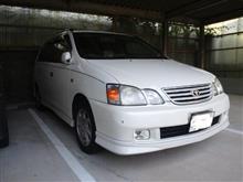 ukyoさんの愛車:トヨタ ガイア