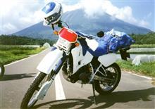 chabdaiさんのDT200R メイン画像